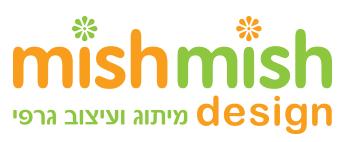 mishmish-design | סטודיו מישמיש-דיזיין